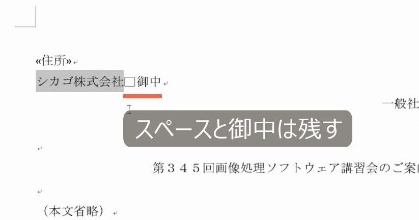f:id:waenavi:20190523191009j:plain