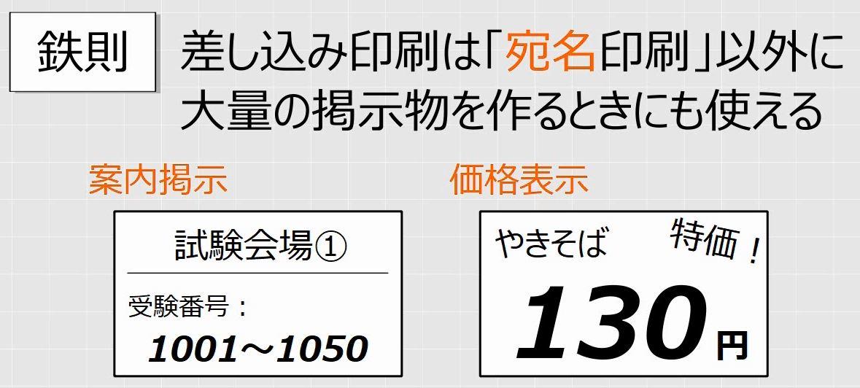 f:id:waenavi:20190523213057j:plain