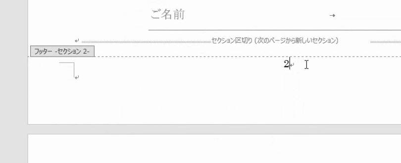 f:id:waenavi:20190524211659j:plain