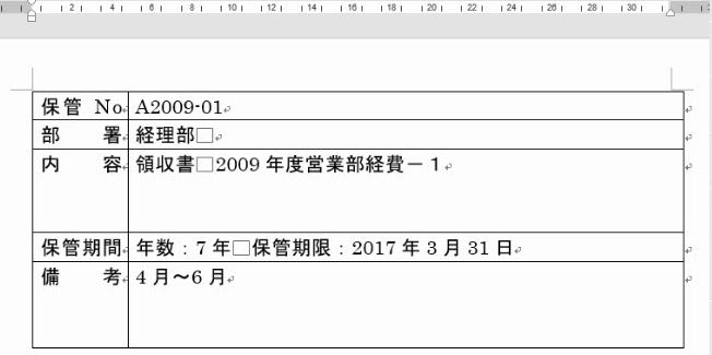 f:id:waenavi:20190527181219j:plain