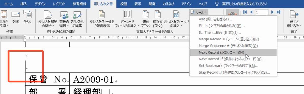 f:id:waenavi:20190527200123j:plain