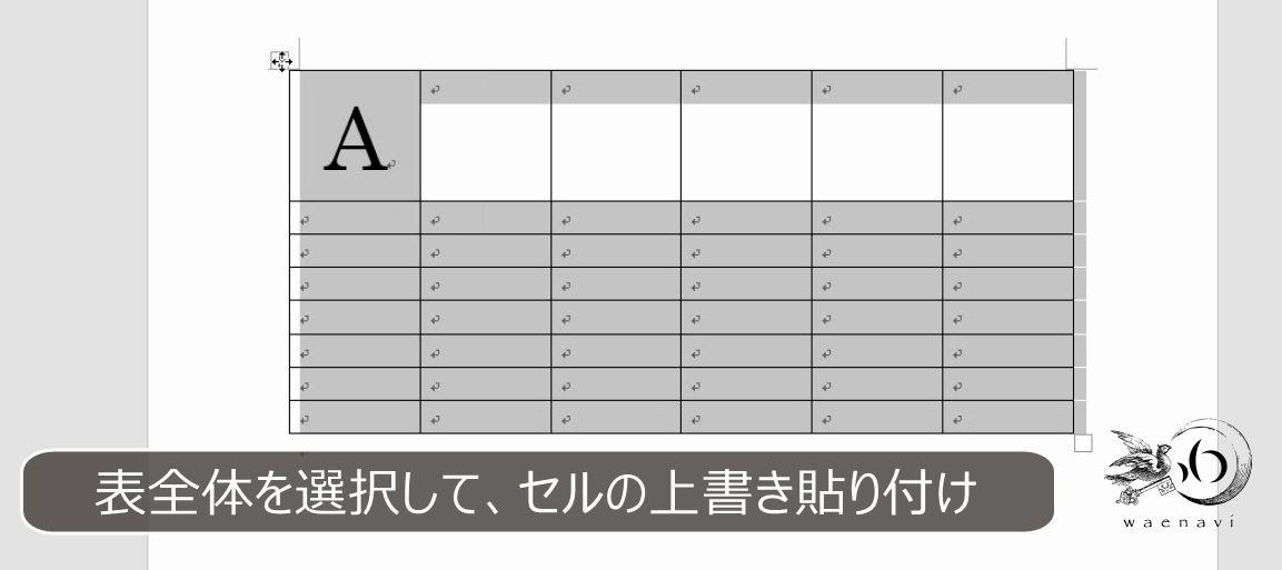 f:id:waenavi:20190528001111j:plain