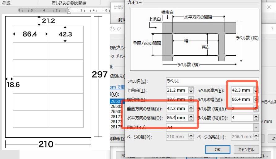 f:id:waenavi:20190528020802j:plain