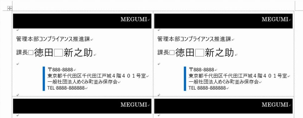f:id:waenavi:20190528022317j:plain