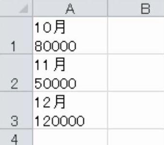 f:id:waenavi:20190529005112j:plain