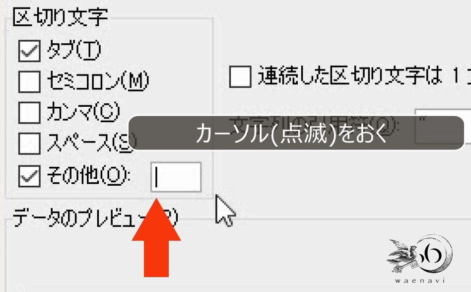 f:id:waenavi:20190529005843j:plain
