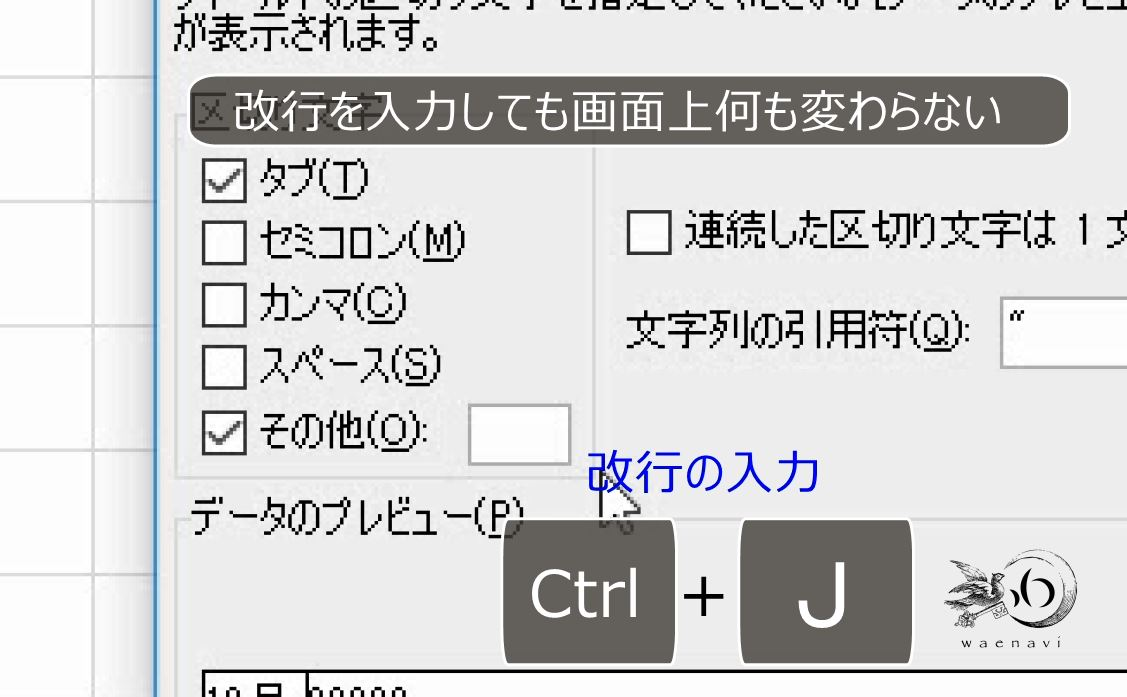 f:id:waenavi:20190529005846j:plain