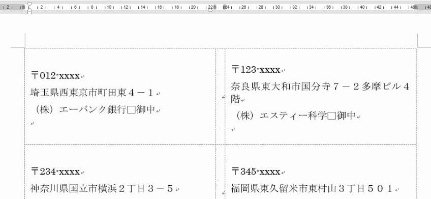 f:id:waenavi:20190530114200j:plain
