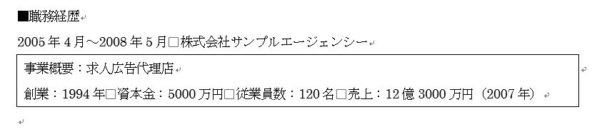 f:id:waenavi:20190605022425j:plain