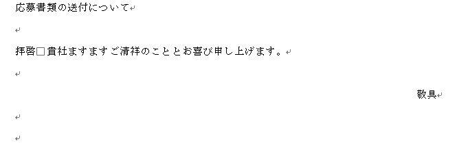 f:id:waenavi:20190606103027j:plain