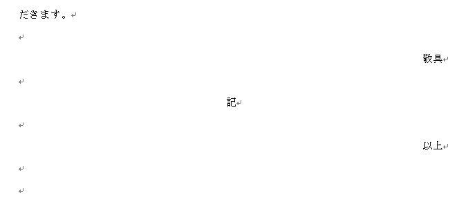 f:id:waenavi:20190606111756j:plain