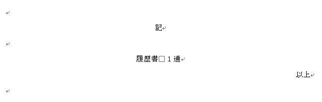 f:id:waenavi:20190606112012j:plain