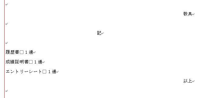 f:id:waenavi:20190606112024j:plain