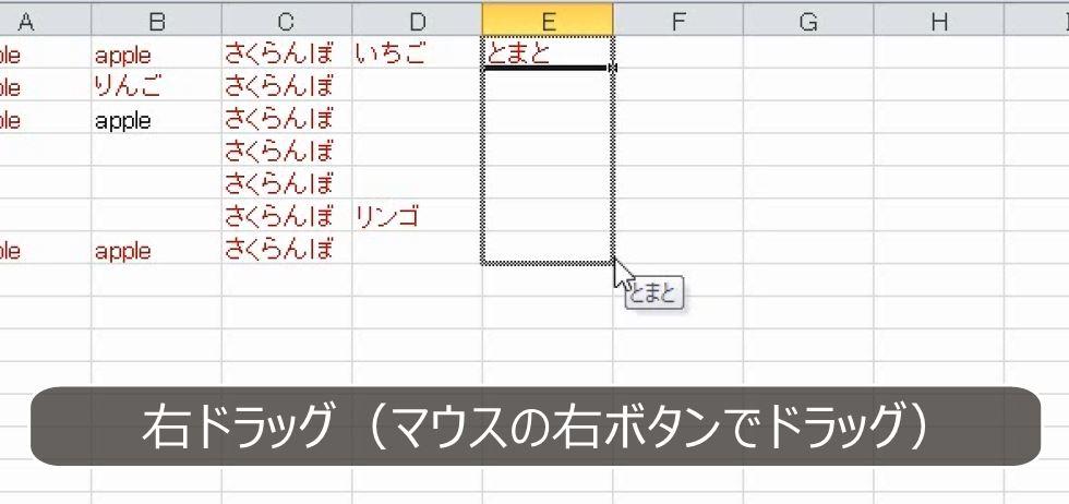 f:id:waenavi:20190607161116j:plain