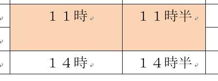 f:id:waenavi:20190609175949j:plain