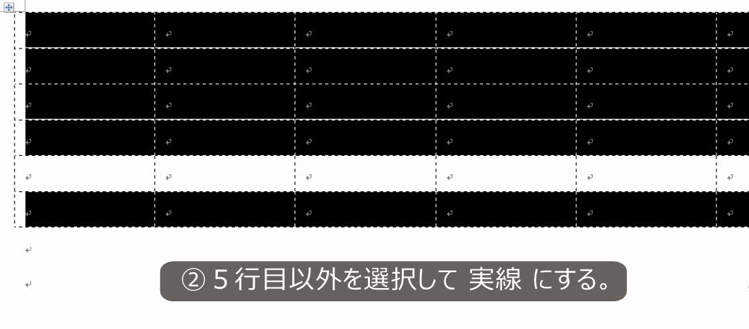 f:id:waenavi:20190611223951j:plain