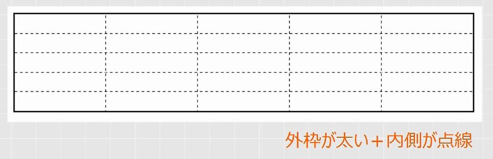 f:id:waenavi:20190611224348j:plain