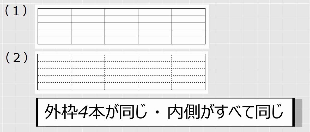 f:id:waenavi:20190611225833j:plain
