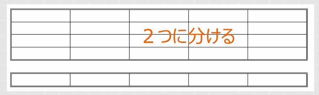 f:id:waenavi:20190611225852j:plain