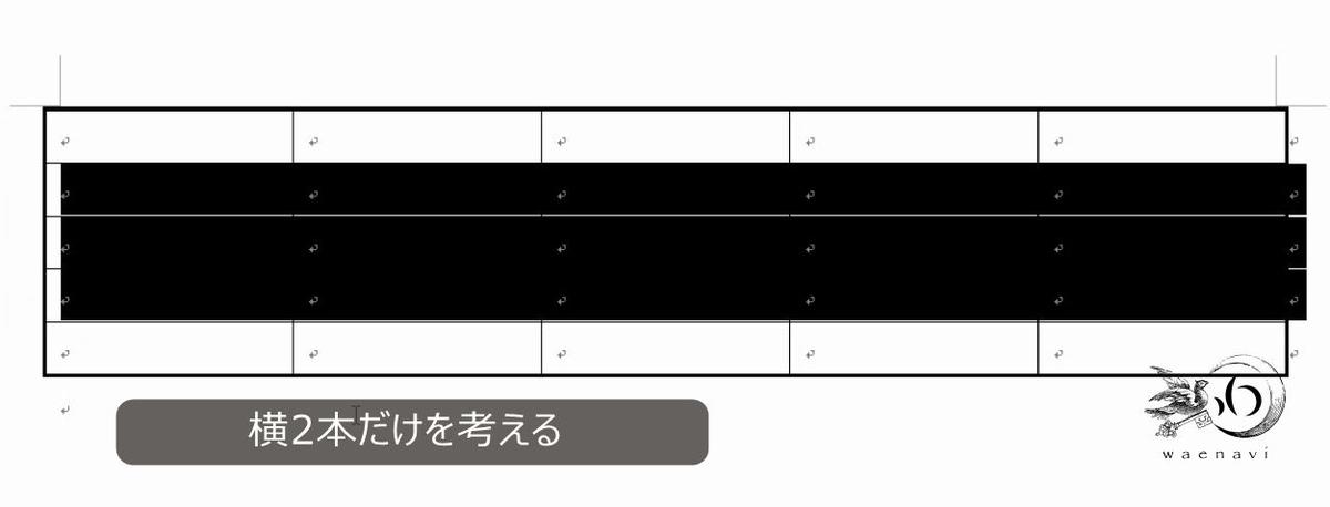 f:id:waenavi:20190611234905j:plain