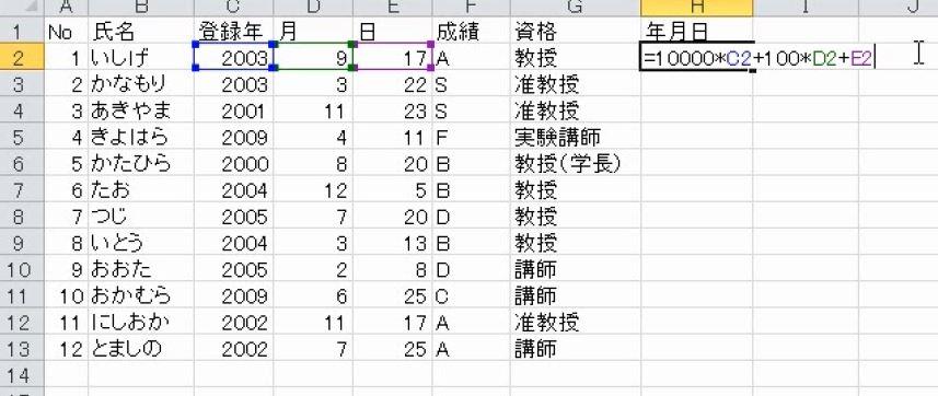 f:id:waenavi:20190613020226j:plain