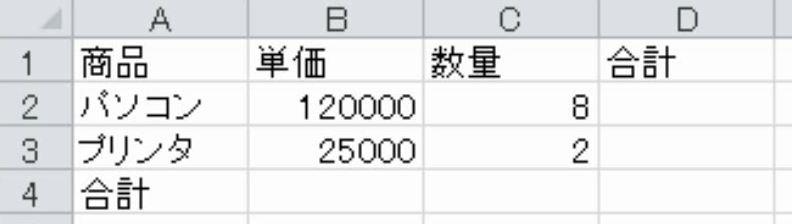 f:id:waenavi:20190625095558j:plain