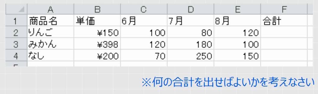 f:id:waenavi:20190625112811j:plain