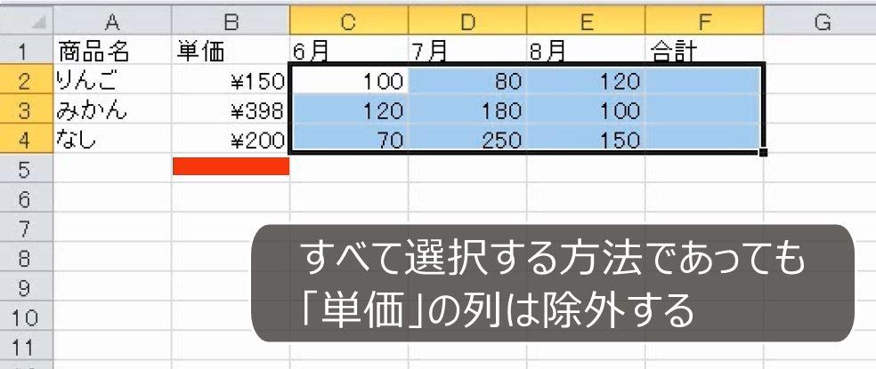 f:id:waenavi:20190626061100j:plain