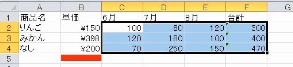 f:id:waenavi:20190626061103j:plain