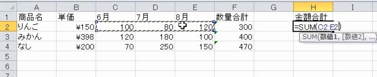 f:id:waenavi:20190626061240j:plain