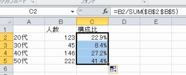 f:id:waenavi:20190626064024j:plain