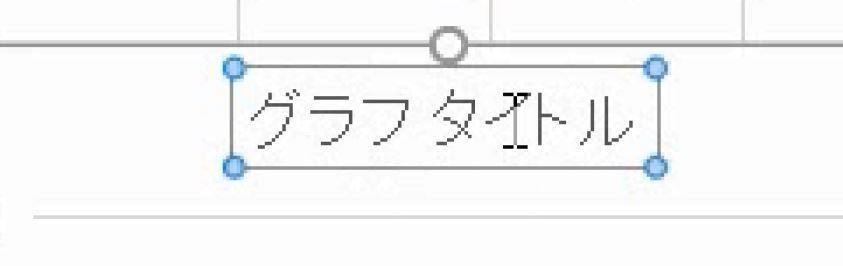 f:id:waenavi:20190630140019j:plain