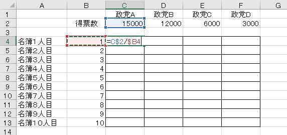 f:id:waenavi:20190704110325j:plain