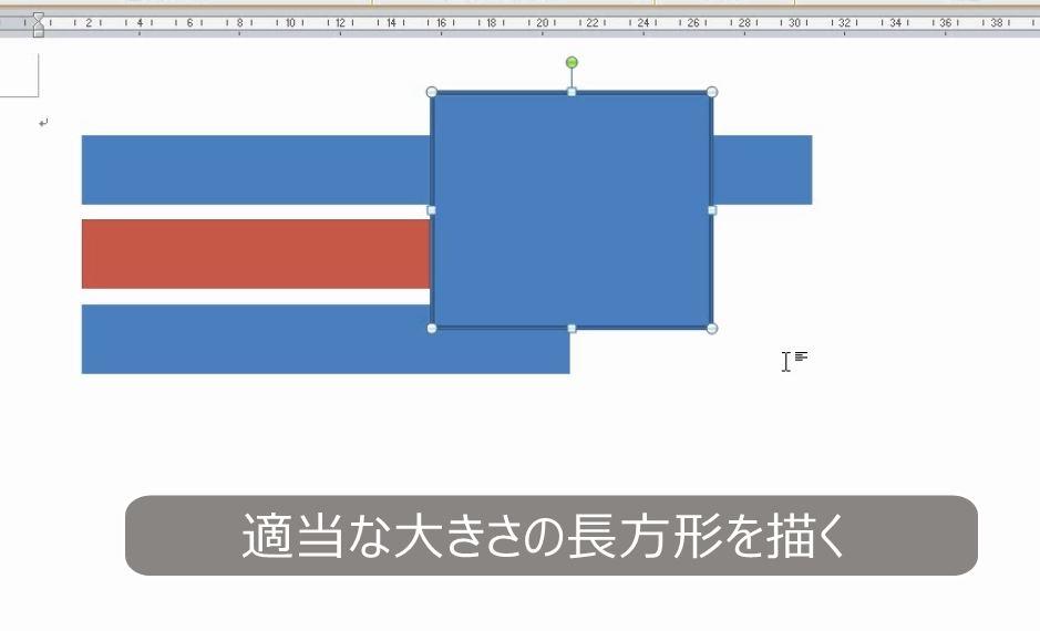 f:id:waenavi:20190710201012j:plain