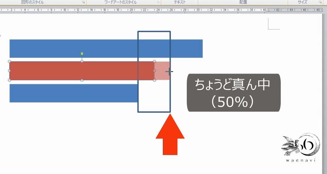f:id:waenavi:20190710201026j:plain