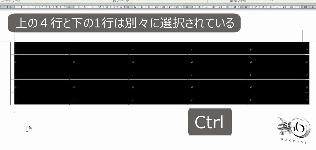 f:id:waenavi:20190719174821j:plain