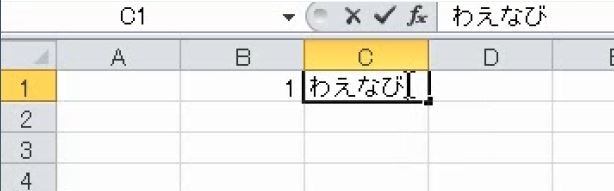 f:id:waenavi:20190724214045j:plain