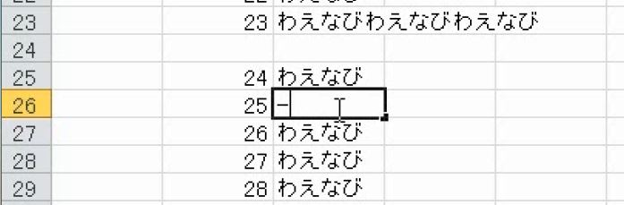 f:id:waenavi:20190724214057j:plain