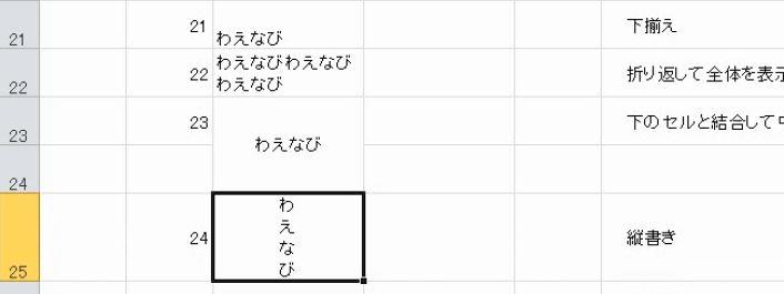 f:id:waenavi:20190725153110j:plain