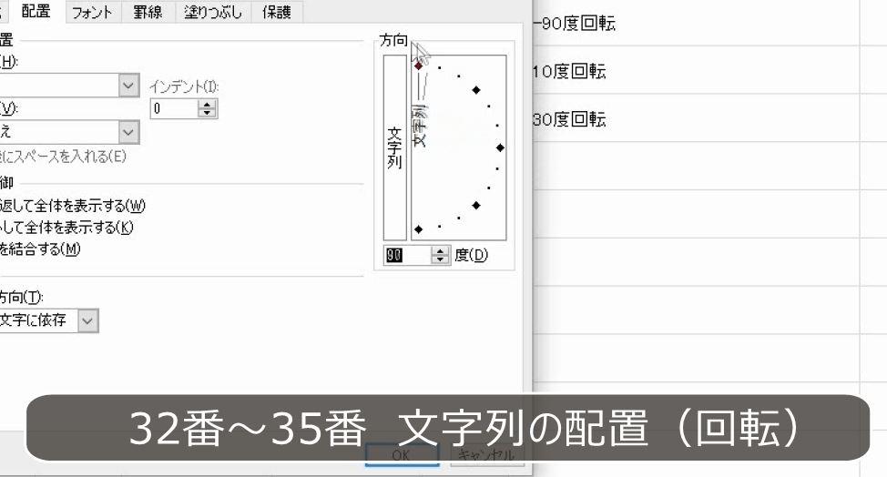 f:id:waenavi:20190725160006j:plain