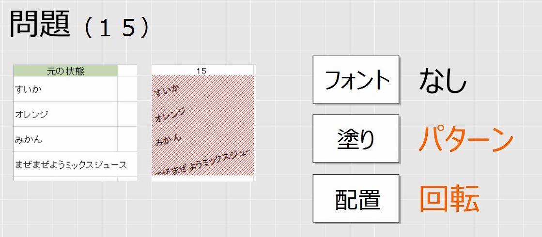 f:id:waenavi:20190725165302j:plain