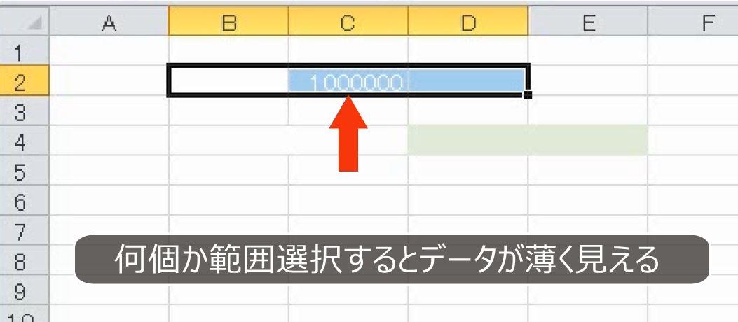 f:id:waenavi:20190725173627j:plain