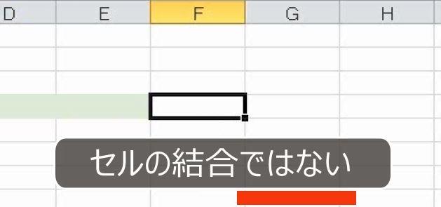 f:id:waenavi:20190725174031j:plain