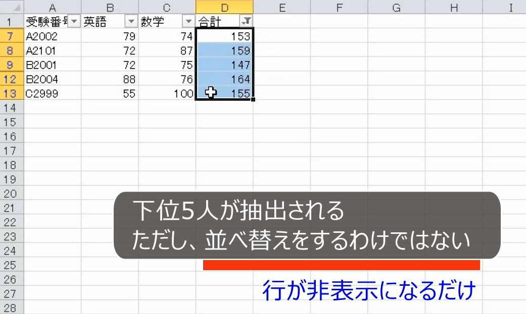 f:id:waenavi:20190729221502j:plain