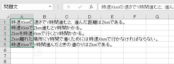 f:id:waenavi:20190801174643j:plain