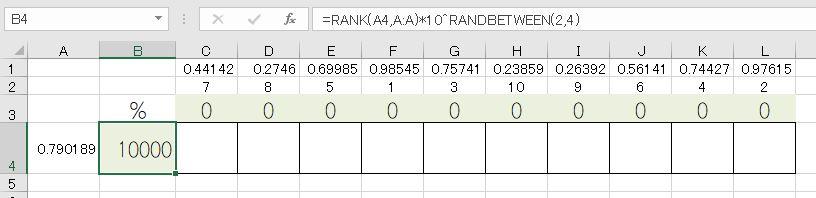f:id:waenavi:20190807093726j:plain