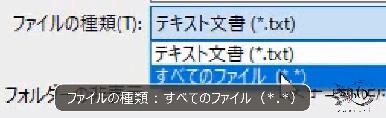 f:id:waenavi:20190808012239j:plain