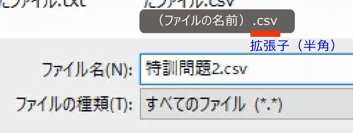 f:id:waenavi:20190808012242j:plain