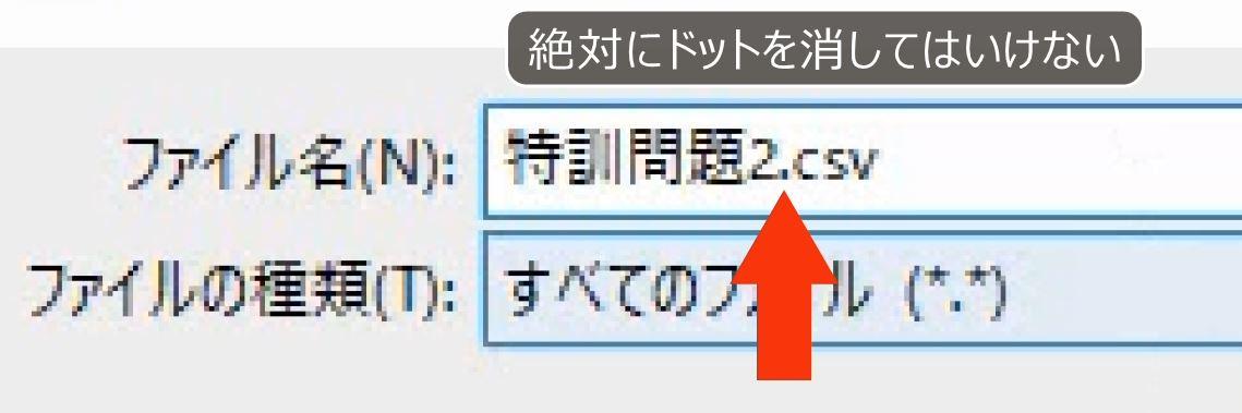 f:id:waenavi:20190808012246j:plain