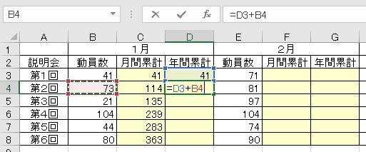 f:id:waenavi:20190814105837j:plain